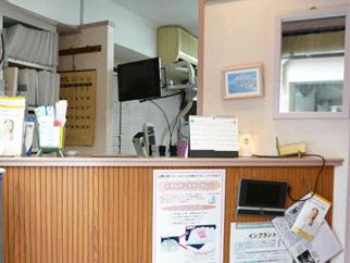 岸本歯科医院の受付